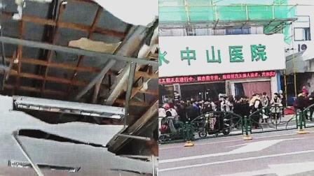 南京一医院楼板坍塌现场: 造成21人受伤