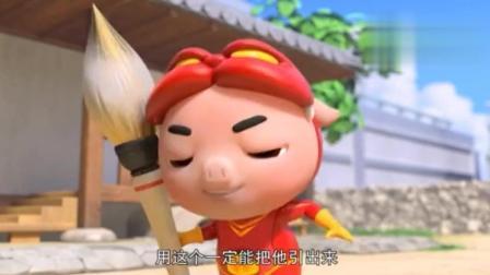猪猪侠之环球日记: 猪猪侠正宗辣酱加工成的秘制泡菜, 能引出小偷