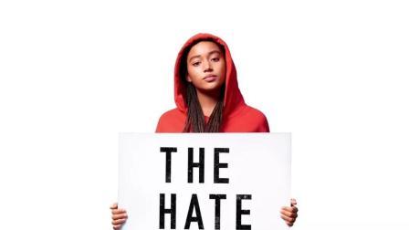 米国人对于种族态度的深刻电影——《你给的仇恨》