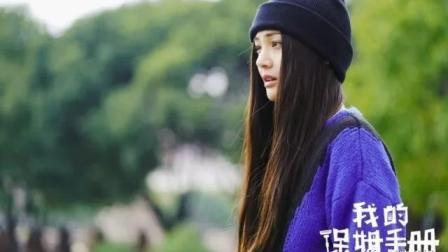 郑爽的新剧首播超2.5亿播放量! 跟赵丽颖的《倾城时光》相比, 谁赢了?