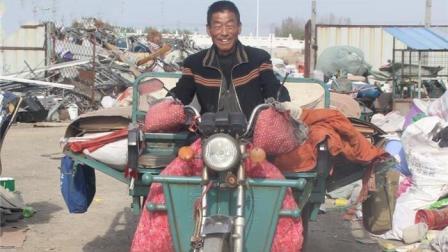 为什么做废品回收的, 几乎都不会改行? 大叔: 我比你们上班有钱!