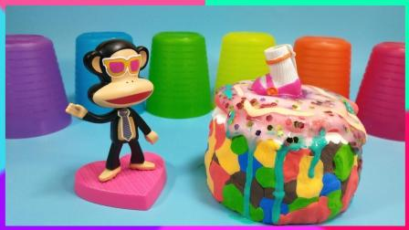 灵犀小乐园之美食小能手 大嘴猴彩虹糖豆蛋糕