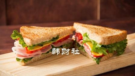 美食篇: 学做各国风味的三明治
