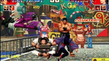 拳皇97 河池也会神乐的28超帅连招 不管对手是谁一套打晕