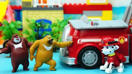 汪汪队玩具故事 毛毛驾驶新款消防车帮熊二灭火