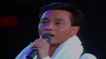 张国荣唱《当年情》台下发哥感动不已, 对不起哥哥, 欠你一张门票!