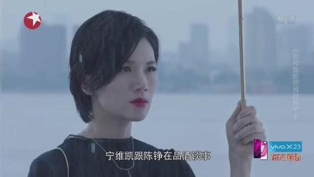 赵丽颖《倾城时光》时尚界女魔头, 雨中感觉颜值更好看啊