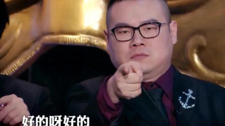 周六夜现场: 评审团猜蒙面唱将, 陈赫非说是邓超, 小岳岳更夸张: 师父
