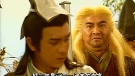 原来乔峰不带音响照样秒杀西域高僧