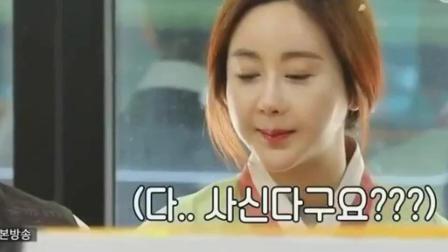 妻子的味道: 陈华爸爸给儿媳妇买水果, 把水果店搬空了, 韩国MC很羡慕!