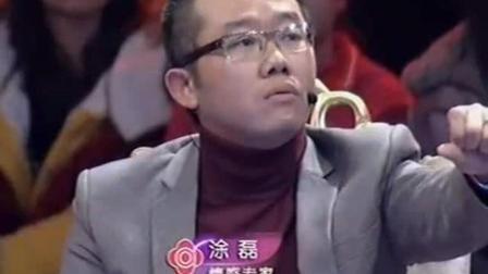 28岁女孩工作4年买一套房, 涂磊: 舞台上没人敢穿这种颜色的衣服