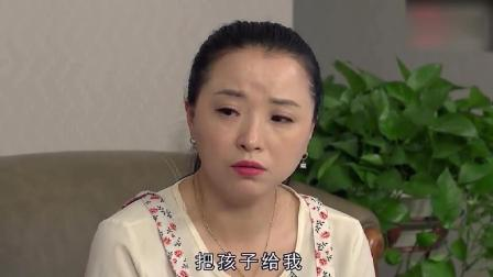 关东微喜剧: 丈夫爱上老板女儿提出离婚, 再婚后过的不如意, 想起前妻的好了!