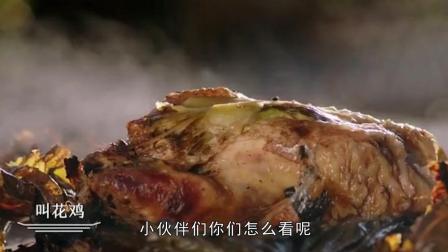 风味人间: 陈晓卿超越舌尖之作, 告诉你什么叫地道的美食!