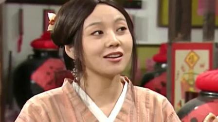 武林外传: 佟湘玉不想吃大嘴做的菜, 竟然想出这个办法, 太伤人了