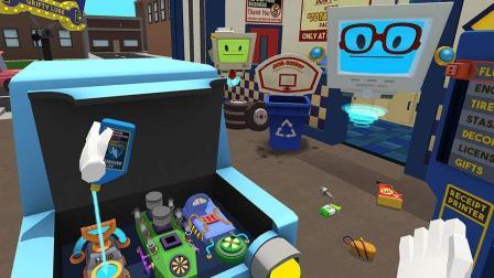 工作模拟器: 我是一名汽车维修工, 汽车出问题就找我!