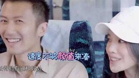 锋味: 舒淇下火车贴心为谢霆锋买便当, 2分钟时间谢霆锋满脸担忧