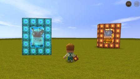 迷你世界: 更换传送门的方块就能去到别的世界, 第二种传送门?