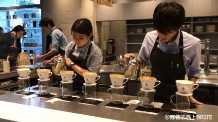 陈普茶遇上咖啡馆—日本東京 藍瓶子咖啡店 手沖咖啡