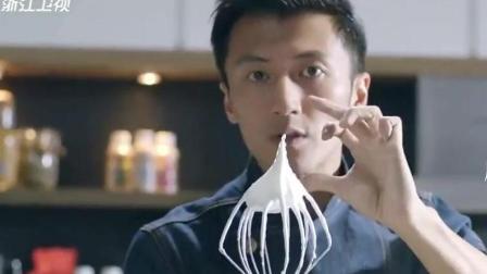 十二道锋味: 谢霆锋教你做蛋白霜蛋糕, 软糯可口, 我要流口水了