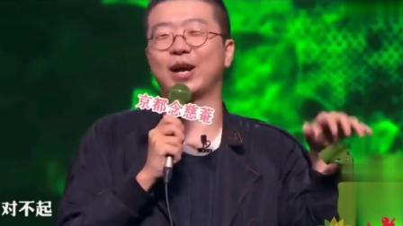 李诞吐槽杜海涛, 他把娱乐圈虚伪的客套, 推到了极致!