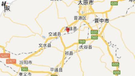 辣报 2017 山西太原市清徐县发生3.1级地震