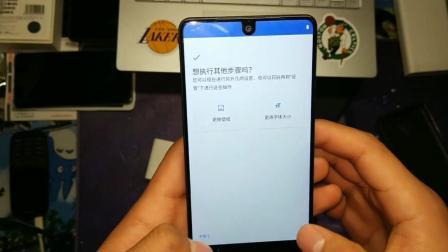 不足1000元的骁龙835安卓之父手机, 搭载4+128G大内存!
