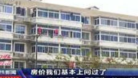 杭州机场轨道快线开始准备,朝晖一区3栋临街房子贴出了拆迁公告