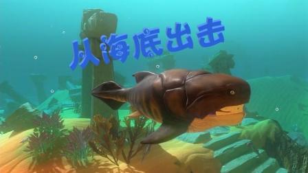 天铭 模拟鱼 海底大猎杀