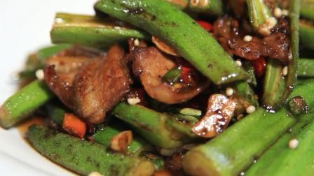 秋葵怎么做最好吃? 大厨分享做秋葵炒肉的窍门, 好吃下饭没有粘液