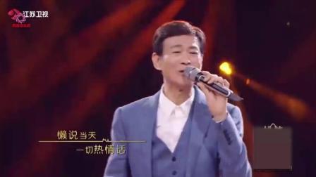 郑少秋演唱《男人四十一头家》, 复古的舞蹈配上粤语, 真是太嗨了