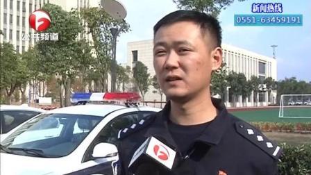 凤阳男子酒驾撞了警车打交警, 网友: 胆子太大!