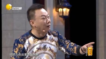 《欢乐饭米粒儿》钱顺风被赵刚子的徒弟打了!委屈到想哭!