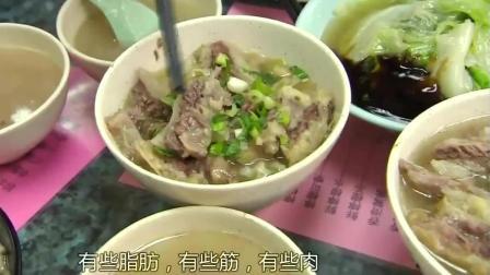 蔡澜: 香港最好吃的牛腩, 只吃美食不看风景!