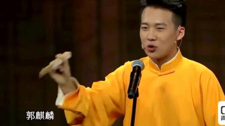 郭麒麟闫鹤翔相声《匆匆那年》这次不坑爹坑师父于谦了