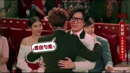 火星情报局里薛之谦的一些精彩片段, 不愧为综艺天王搞笑绝对有一套。