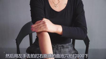 高血压头晕头痛? 每天拍打这个穴位, 平稳血压、减少并发症