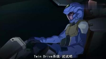 机动战士高达: OO高达——双零高达首次出现, 性能碾压所有机体!