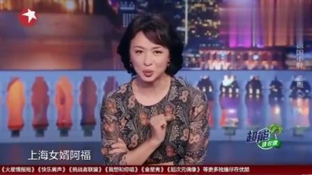 奶茶妹妹成京东老板娘, 刘强东说自己脸盲, 金星: 呵呵呵!