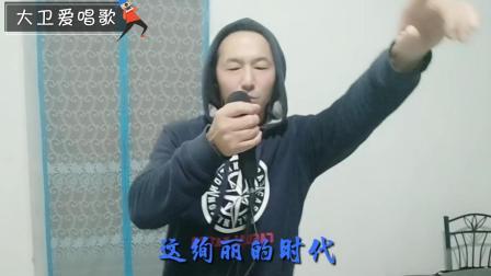 农村小伙翻唱改编歌曲《我从农村来》, 粉丝说这歌词改得好, 唱出了农村的特色