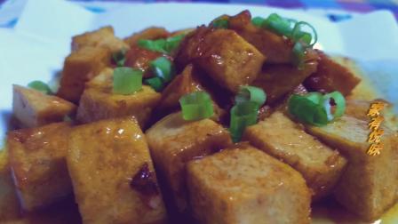 农村媳妇教你做美味的蒜香豆腐, 你吃过吗