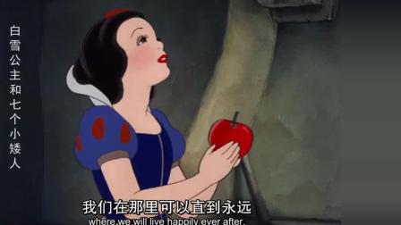七个小矮人匆忙赶来, 皇后哄白雪公主吃下了毒苹果沉睡!