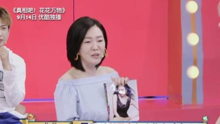 过生日被人送林志玲的照片,小S火力全开:老女人的奋斗史