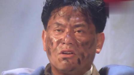 陈百祥被严刑逼供, 开始明明是一条硬汉, 结果下一秒就这样了