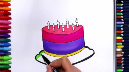 终于学会画蛋糕了! 这样画简直太棒了!
