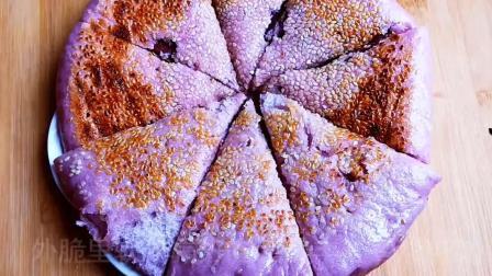 紫薯大饼了解一下, 外脆里香, 好吃到爆