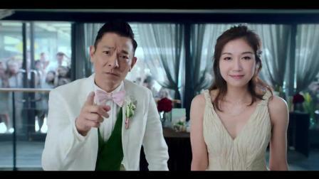 刘德华世界巡回演唱会同名粤语主题曲 My Love, 震撼上线!