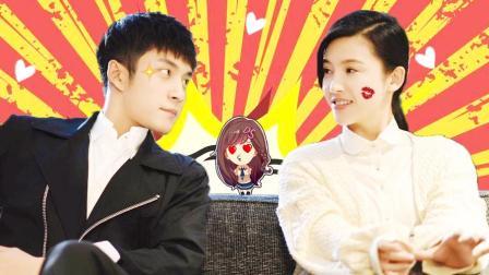 原来你还在这里:韩东君杨子姗互怼十年 诠释爱情最好的保鲜秘籍
