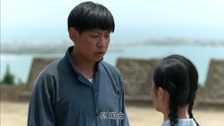 父母爱情: 亚菲骗江昌义开会, 亚宁见卫东抽烟向德福告状
