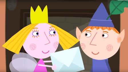 本和霍利的小王国: 霍利公主为本做生日贺卡