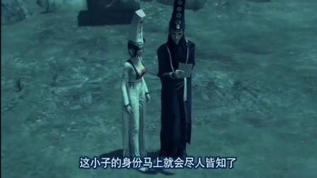 画江湖: 别人骑马, 这个扎小辫子的骑狗, 你仿佛在逗我开心吗?